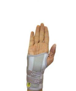 3002 MKO 6 Inch Laced Wrist Brace silver.jpg